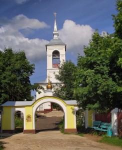 Всех Святых церковь