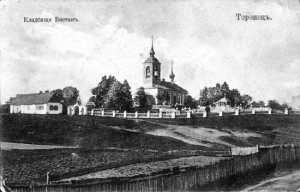 кладбище Востань