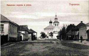 Kazanskaya-tserkov-i-ulitsa